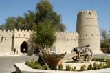 Al Ain National Museum & Sultan Fort