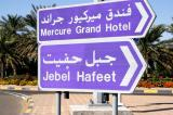 Jebel Hafeet is a mountain south of Al Ain with the 5-star Mercure Grand Hotel