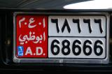 Abu Dhabi license plate