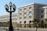 Andalusian or Venetian-style architecture along the Qasba Canal