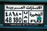 Fujairah plates read Al-Imarat Al-Arabiyah or Arab Emirates along the top