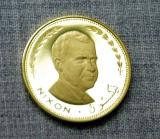 Not many Nixon coins in the world...25 Riyals gold coin from Fujairah