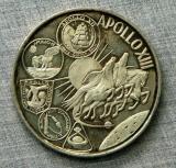 Apollo XIII 10 Riyal coin from Fujairah