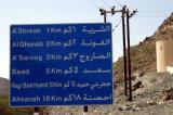 Wadi Madhah road sign. It would be helpful to specify which villages were Omani and which Emirati