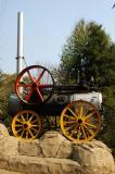 A small steam engine