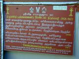 Thiruppiridhi_Kaliyan_Mangalasasanam