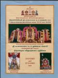 Onnanaswamy Thirunakshatram1
