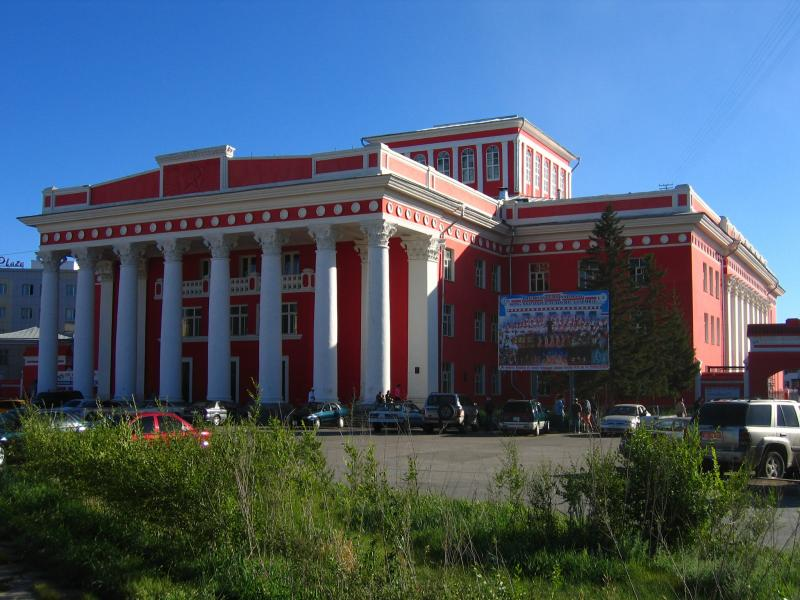 National Academic Drama Theatre