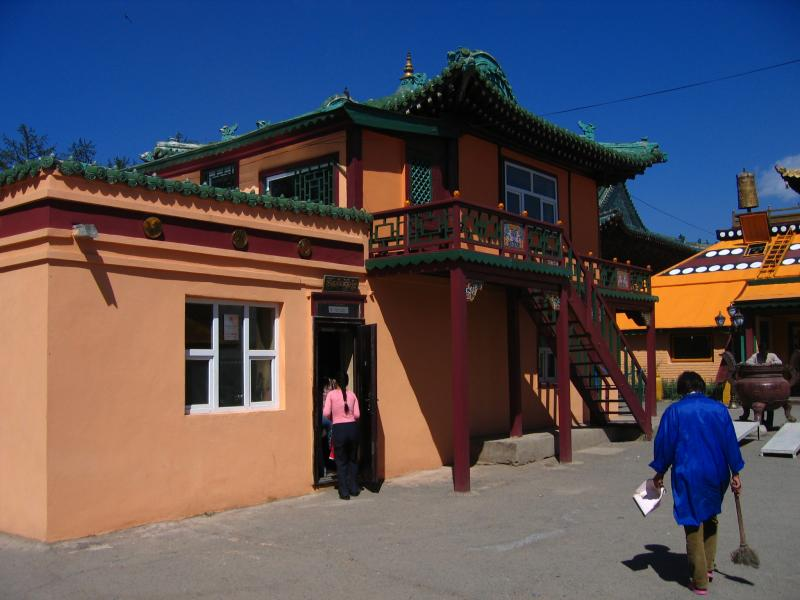 Dedanpovran Temple