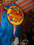 Decorative ger ornament