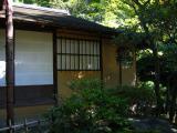 Jo-an teahouse in Uraku-en