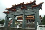 Wen Wu Temple at Sun Moon Lake