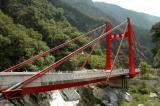 Crossisland Highway/Bridge of mother